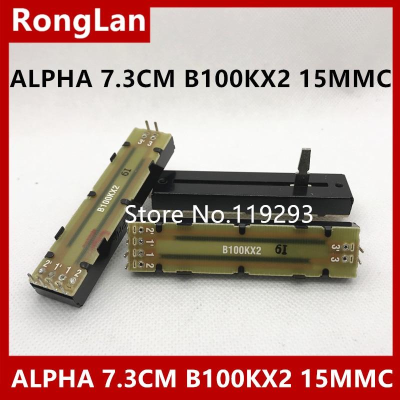SA Taiwan ALPHA 7 3 cm 73MM slide potentiometers double B100K B100KX2 15MM shaft 10PCS