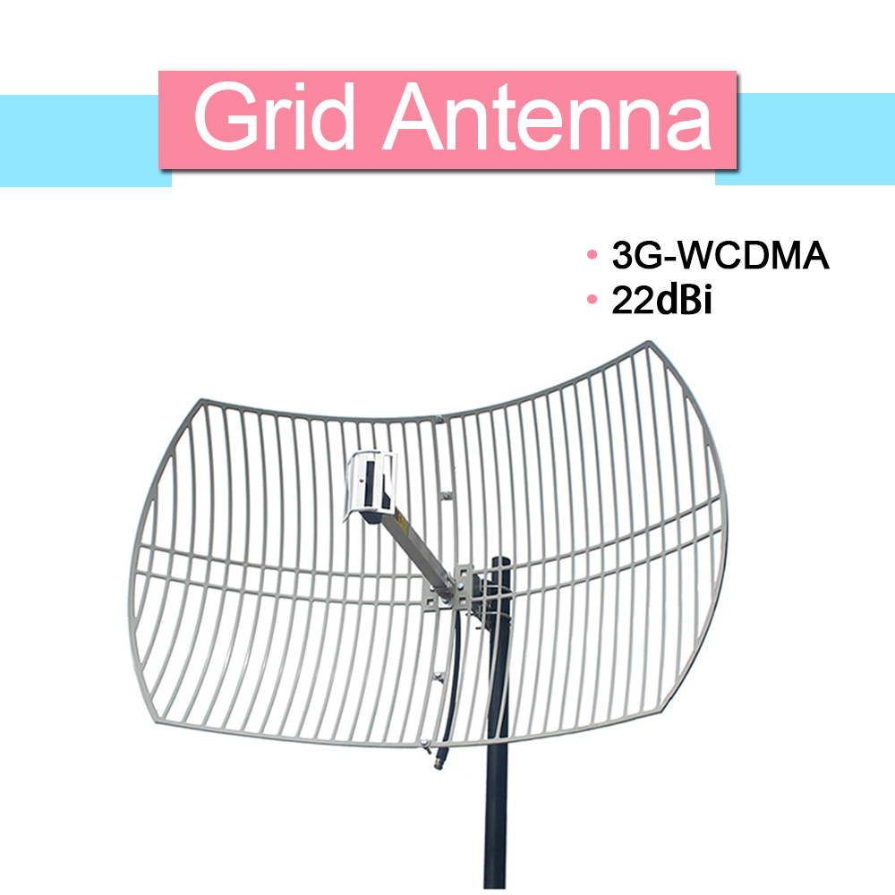 20dBi High Gain External Grid Antenna 1920-2170mhz Work For 3G WCDMA 2100mhz UMTS Cellular Signal Amplifier N Female Connector