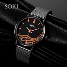 Geneva Quartz Watch Women Brand SOKI Lovely Star Modern Concise Mesh Strap line Casual Round Simple Wristwatch