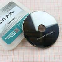 P01W Carbide tungsten key blade cutter 80*5*16mm*110T saw blade for SILCA BRAVO, BIANCHI,DUO,POKER PLUS key cutting machines