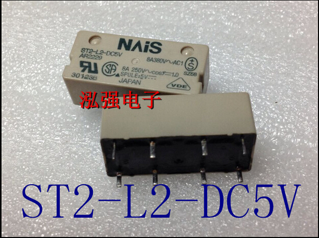 HOT NEW ST2-L2-DC5V ST2-DC5V ST2 L2-DC5V ST2-L2 DC5V 5VDC 5V NAIS DIP8 hot new relay hf6 73 5v hf6 relays 5v 5vdc dc5v 5v sop 2pcs lot