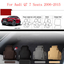 5pcs 1/2Thick Solid Nylon Interior Floor Carpet Mats For Audi Q7 2006-2015 for audi q7 2015 2019 rubber floor mats into saloon 5 pcs set seintex 86854