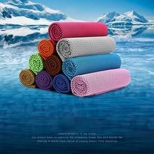 Спортивное быстросохнущее полотенце для ванной, 1 шт., для плавания, для спорта, для бега, быстросохнущее полотенце, для охлаждения льда, сухое холодное полотенце