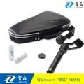 Lo nuevo zhiyun original portátil bolsa caso para zhiyun suave c suave 2 bolsas de mano sin escobillas cardán envío gratis
