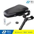 Mais novo zhiyun original caso saco para zhiyun suave c suave 2 saco portátil handheld brushless gimbal frete grátis