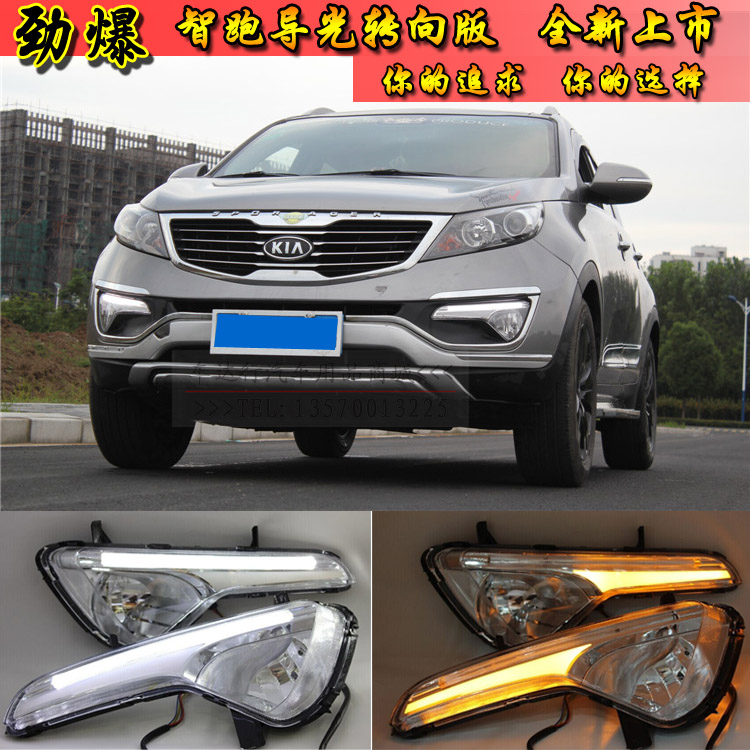 daytime running light led drl for kia sportage R with yellow turn light function newest design top quality
