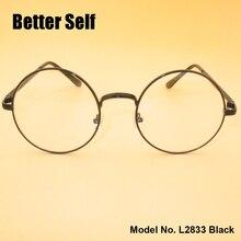 Round Glasses Full Rim Eyeglasses Metal Spectacles Retro Optical Frames Better Self Stock L2833
