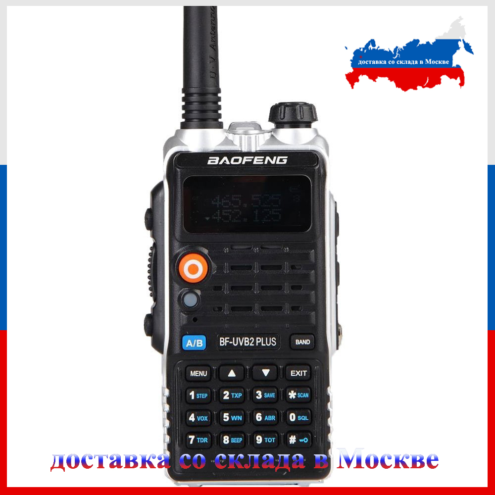 Libero Da Mosca!!! originale Baofeng uv-b2 più Baofeng Comunicador bf-uvb2 Per Walkie-talkie Radio Cb Mobile Ad Alta Potenza