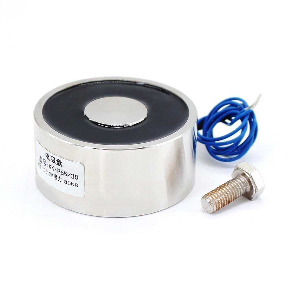 65*30 DC 6V 12V 24V Waterproof Energized Hold Electromagnet 80kg Sucker electric magnet coil portable lift powerful 12 solenoid dc 24v 1 2a 18mm 0 3kg pull electric solenoid electromagnet coil