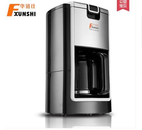 free shipping American household Semi-automatic drip coffee machine,tea machine, cup semi-automatic coffee machine