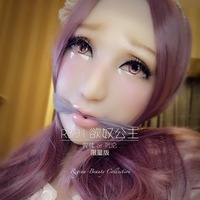 (DMS05)Luxury Custom Regina Beauty Makeup DMS Mask Miss Rose! Handmade Soft Silicone Sexy Female Crossdress Doll Mask