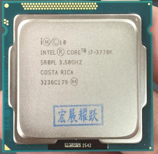 I7 3770k Upgrade
