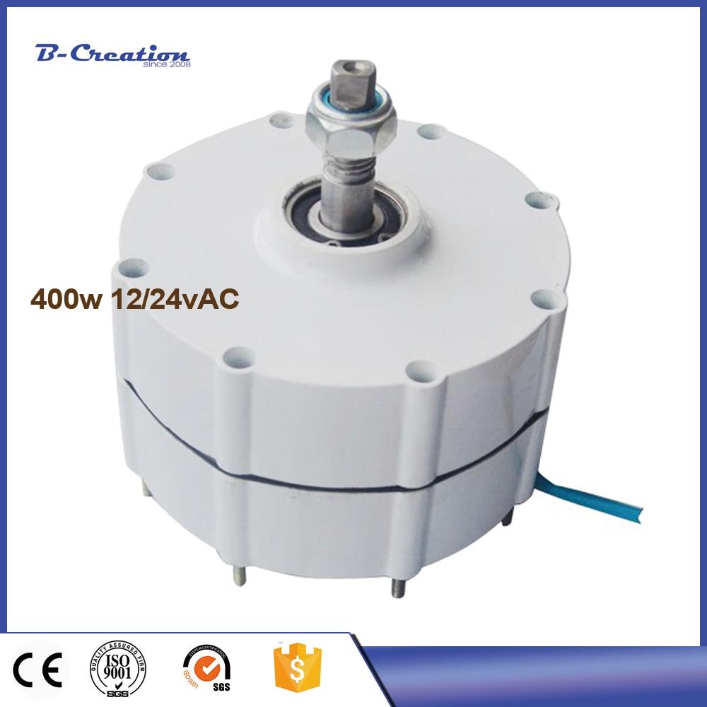 все цены на Generador Eolico Rushed Wind Power Generator Free Shipping 400w 12v/24v Ac Low Alternator For Torque Permanent Magnet For онлайн