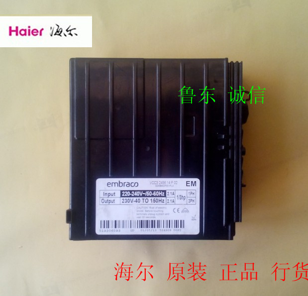 Original Haier refrigerator inverter board and Embraco VCC3 2456 14F 02 VEMY9C in frequency conversion compressorOriginal Haier refrigerator inverter board and Embraco VCC3 2456 14F 02 VEMY9C in frequency conversion compressor