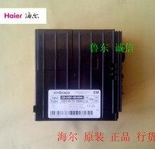 Оригинал Haier холодильник инвертор и Embraco VCC3 2456 14F 02 VEMY9C в преобразовании частоты компрессора
