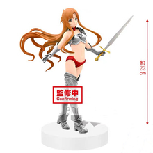 Presale September Sword Art Online Figure Memory Defrag # 5 Asuna Yuuki model Figurals