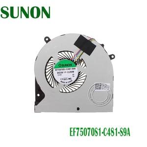 Image 1 - 新しい冷却ファンEF75070S1 C481 S9A