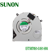NEW COOLING FAN EF75070S1 C481 S9A