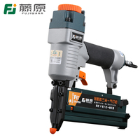 FUJIWARA 3 in 1 Carpenter Pneumatic Nail Gun 18Ga/20Ga Woodworking Air Stapler F10 F50, T20 T50, 440K Nails Carpentry Decoration