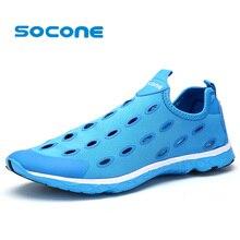 Socone womens shoes agua aqua 2016 verano resbalón respirable en walking shoes shoes hombres zapatillas deportivas zapatillas de deporte de playa cómodo