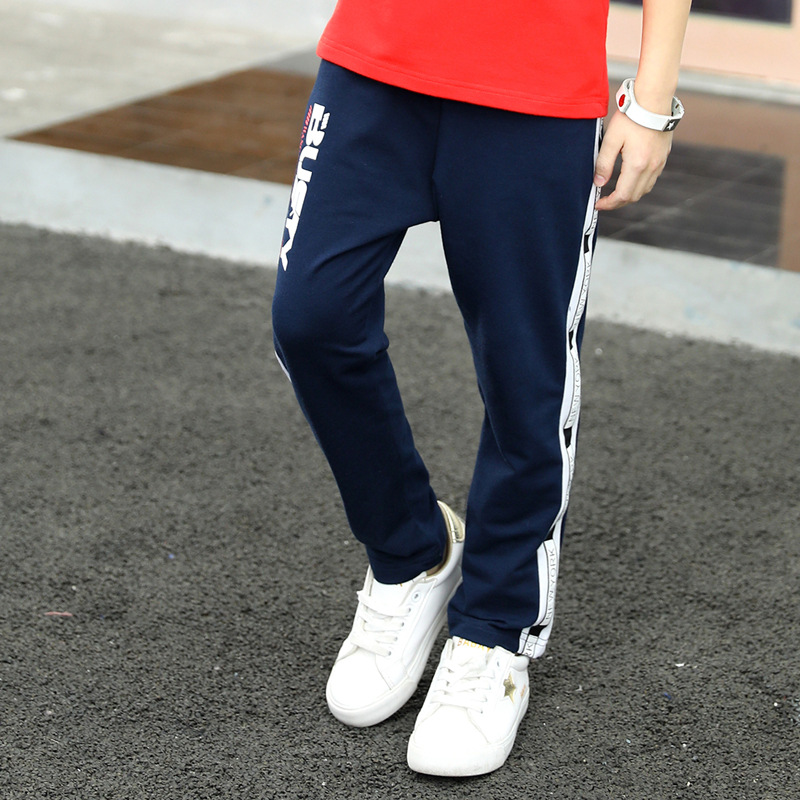3-12years Children's Trousers Boys Girls Pure Cotton Sports Trousers Children Wear Casual Pants Children's Brand Straight Pants