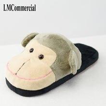 Хлопковые плюшевые домашние мягкие тапочки обезьяны мужские
