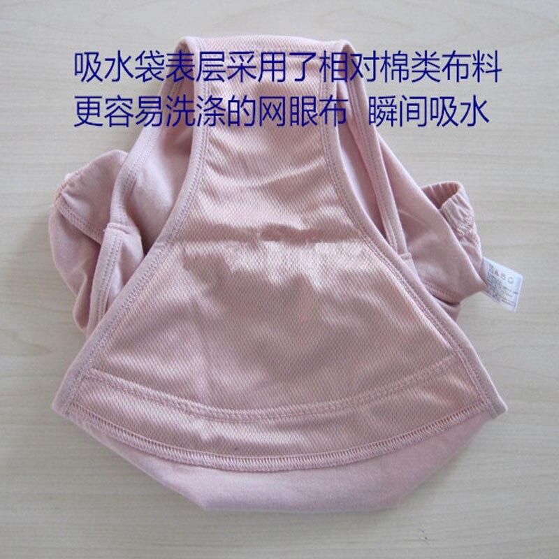 Водонепроницаемые женские трусики для взрослых, можно стирать, ткань, покрывало, моча для взрослых, не мочить, подгузники, штаны, недержание, подгузник под брюками