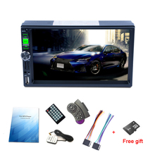 Autoradio 7'' HD Car Radio Player Bluetooth Stereo Mirror Link+GPS Navigation FM RDS +8G Map Card of North America and Europe 2D цена и фото
