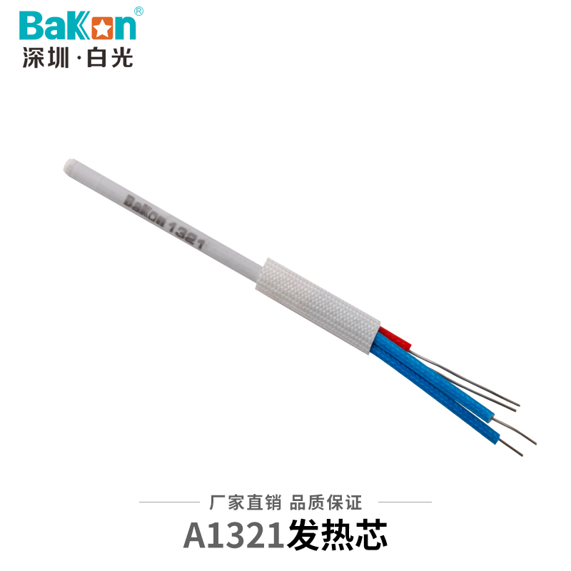937 937 909 968 solder Aoyue c001 replacement heating element for 936