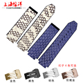 NEW arrivals  25*18(buckle 22mm) Watch Bands for Big/Bang HUB Straps Python skin Stainless Steel Fold Clasp +Tools Free shipping
