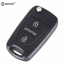 KEYYOU New 3 Buttons Flip Folding Remote Key Shell For KIA Picanto Remote key Case Fob