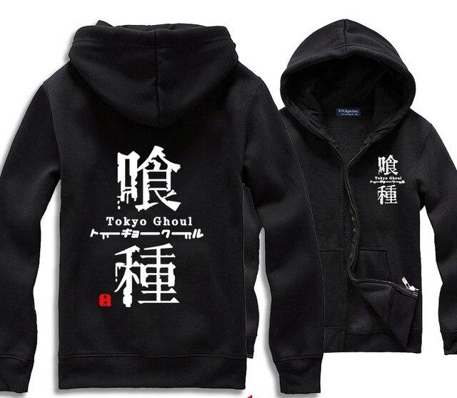 Anime Tokyo Ghoul Kaneki Ken Hoodie Hooded Zip Up Printed Sweatshirts Coat Top Cosplay Costume for Men