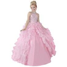 Розовые платья для маленьких девочек; Длинные Пышные Платья с бусинами для девочек; Бальные платья для выпускного; детское нарядное платье для девочек