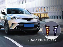 For Toyota C-HR 2016 2017 2018 Car-styling Exterior Front Air Vent DRL Daytime Running Lights  Cover 2pcs Car Styling