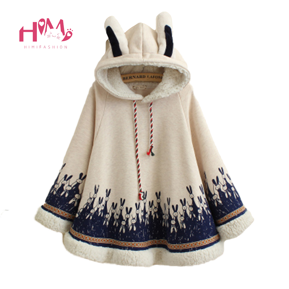 Women Japanese Style Mori Girl Autumn Winter Coat Cute Cartoon Rabbit Ear Loose Hooded Cape Hoodie Cotton Casual Cloak Outerwear
