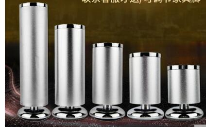 Furniture feet. Cabinet feet.. Tea table legs. Stainless steel. bqlzr 4pcs 120x85mm round silver black adjustable stainless steel plastic furniture legs sofa bed cupboard cabinet table feet