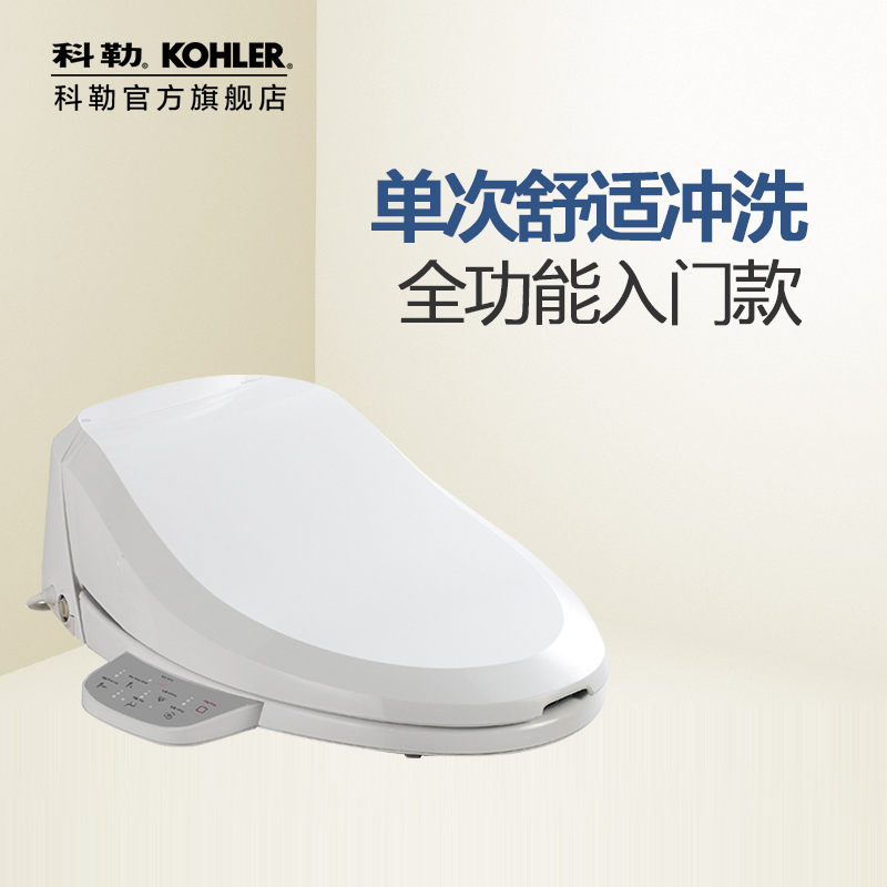 Smart Box, Intelligent Toilet Seat Cover, Smart Lid, Toilet Lid 2018 New Arrival Hongying Pp Board Open Front Not Included Ac T toilet seat