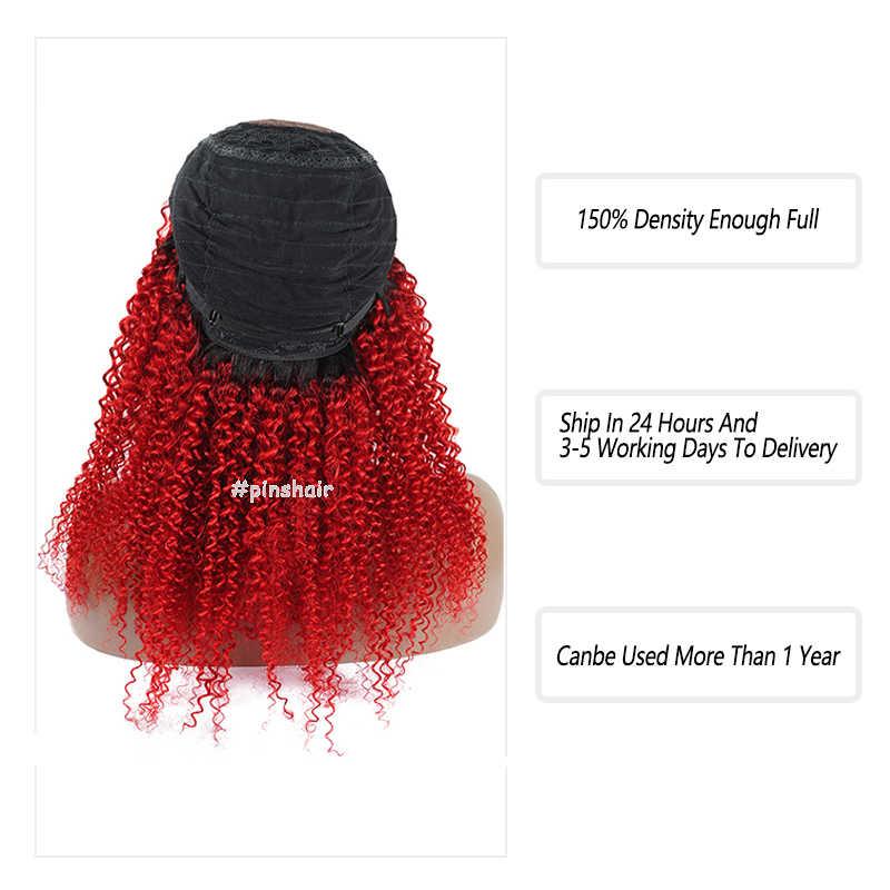 Pinshair человеческие волосы курчавые кучерявые парики с 4*4 закрытия кружева спереди перуанские Ombre 99J 1B красные волосы с 150% плотностью не парики Реми