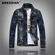 2017 New Mens Fashion Jean Jacket Turn Down Collar Vintage Casual Denim Jacket Male Brand Designer Spring Autumn Jackets G327