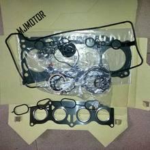 1 комплект, полный комплект прокладок для китайского SAIC ROEWE 550 MG6 MG GT 1,8 T, запчасти для автомобильного двигателя