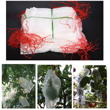 где купить 100PCS Garden Fruit Protection Bag Anti Bird Drawstring Netting Mesh Bags Pest Control For Agriculture Vegetable Grapes Apples по лучшей цене