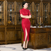 2017 Women Sale Slim Wedding Cheongsam Chinese Red Married Dress Bodycon Party Evening Cocktail Traditional Lace