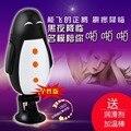 Nueva Personalizada Pingüino realista masturbador masculino vagina masturbador automática ventosa productos del sexo para los hombres juguetes sexuales