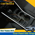 2pcs/set ABS Chrome Car Inner Gear Panel Strip Inner Trim Sticker for Hyundai Tucson 2015 2016 Accessories