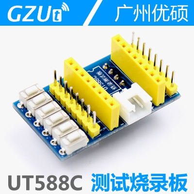 Burning Test Board UT588C Voice Module FLASH Download Serial Control / Voice Play Board lora performance evaluation board test board