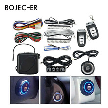 Car Alarm Engine Push One Start Stop Engine With Keypad Remote Control Keyless Entry System Push Button Car Accessory