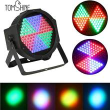 Tomshine dj Laser Stage Light Dmx512 Disco Ball 127 Rgb Dj Party Show Laser Lamp Projector Equipment Led Effect Light Stage(China)