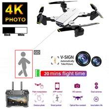 SG700-D FPV WiFi RC Дрон Профессиональный 4K 1080P 720P складной Квадрокоптер с двойной камерой широкоугольный воздушный вертолет в реальном времени