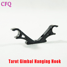 (CFQ) Tarot diy Gimbal Hanging Hook for  tarot650 680  Diy FPV Kit  Quadcopter frame RC drone gimbal mount 10MM 3 Axis 2