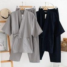 ผู้ชายผ้าฝ้าย Kimono ชุดนอนสไตล์ใหม่ 2Pcs Robe & กางเกงสวมใส่ยาวหลวมชุดนอน Solid กับกระเป๋า